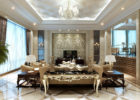 Great Luxury Ceiling Living Room Furniture Ideas in Discount Furniture Stores